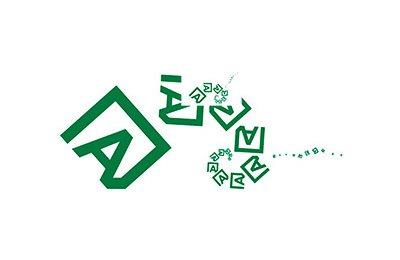 Abfall Service online ist online