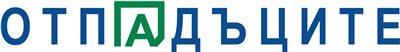 Abfall Service online ist in Bulgarien online